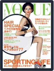 VOGUE JAPAN (Digital) Subscription May 27th, 2013 Issue