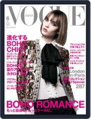 VOGUE JAPAN (Digital) Subscription April 26th, 2013 Issue