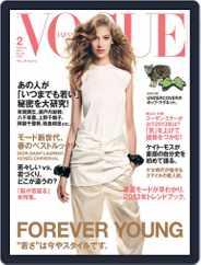 VOGUE JAPAN (Digital) Subscription December 25th, 2012 Issue
