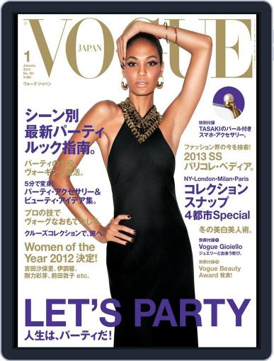 VOGUE JAPAN (Digital) November 27th, 2012 Issue Cover