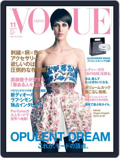 VOGUE JAPAN (Digital) September 27th, 2012 Issue Cover