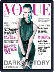 VOGUE JAPAN (Digital) Subscription July 27th, 2012 Issue