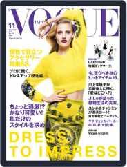 VOGUE JAPAN (Digital) Subscription November 1st, 2011 Issue