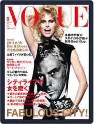 VOGUE JAPAN (Digital) Subscription September 1st, 2011 Issue