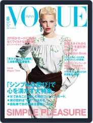 VOGUE JAPAN (Digital) Subscription August 1st, 2011 Issue