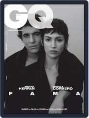 Gq España (Digital) Subscription April 1st, 2020 Issue