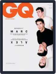 Gq España (Digital) Subscription January 1st, 2020 Issue