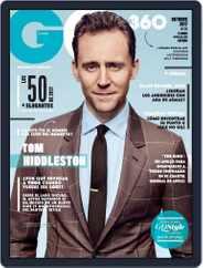 Gq España (Digital) Subscription October 1st, 2017 Issue