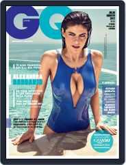 Gq España (Digital) Subscription July 1st, 2017 Issue