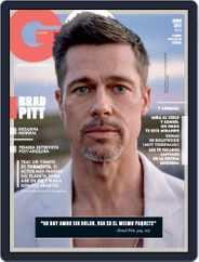 Gq España (Digital) Subscription June 1st, 2017 Issue