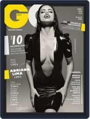 Gq España (Digital) Subscription March 22nd, 2016 Issue