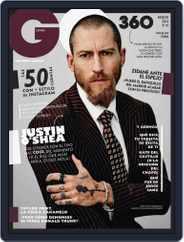 Gq España (Digital) Subscription February 23rd, 2016 Issue