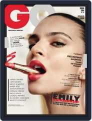 Gq España (Digital) Subscription December 22nd, 2015 Issue