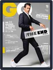 Gq España (Digital) Subscription June 1st, 2015 Issue