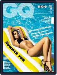 Gq España (Digital) Subscription July 1st, 2014 Issue