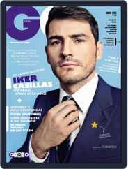Gq España (Digital) Subscription June 1st, 2014 Issue