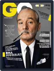 Gq España (Digital) Subscription March 20th, 2014 Issue