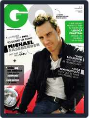 Gq España (Digital) Subscription November 21st, 2013 Issue