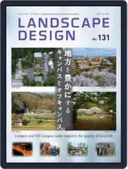 Landscape Design ランドスケープデザイン (Digital) Subscription February 18th, 2020 Issue