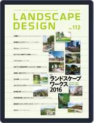 Landscape Design ランドスケープデザイン (Digital) Subscription December 1st, 2016 Issue