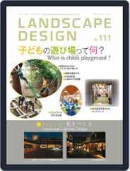 Landscape Design ランドスケープデザイン (Digital) Subscription October 1st, 2016 Issue
