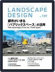 Landscape Design ランドスケープデザイン (Digital) Subscription June 1st, 2016 Issue