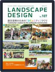 Landscape Design ランドスケープデザイン (Digital) Subscription February 1st, 2016 Issue