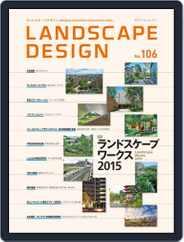 Landscape Design ランドスケープデザイン (Digital) Subscription December 1st, 2015 Issue