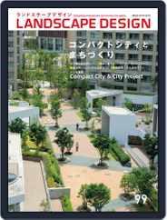 Landscape Design ランドスケープデザイン (Digital) Subscription October 1st, 2014 Issue