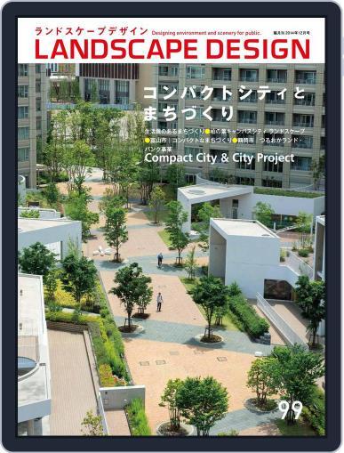 Landscape Design ランドスケープデザイン (Digital) October 1st, 2014 Issue Cover