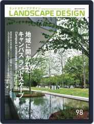 Landscape Design ランドスケープデザイン (Digital) Subscription August 1st, 2014 Issue