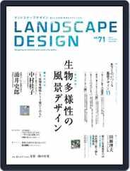 Landscape Design ランドスケープデザイン (Digital) Subscription April 1st, 2010 Issue