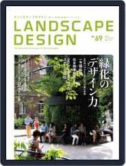 Landscape Design ランドスケープデザイン (Digital) Subscription December 1st, 2009 Issue