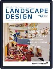 Landscape Design ランドスケープデザイン (Digital) Subscription June 1st, 2009 Issue