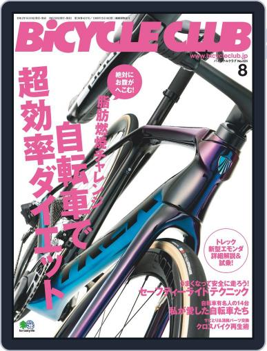 Bicycle Club バイシクルクラブ (Digital) June 20th, 2020 Issue Cover
