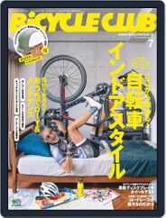 Bicycle Club バイシクルクラブ (Digital) Subscription May 20th, 2020 Issue
