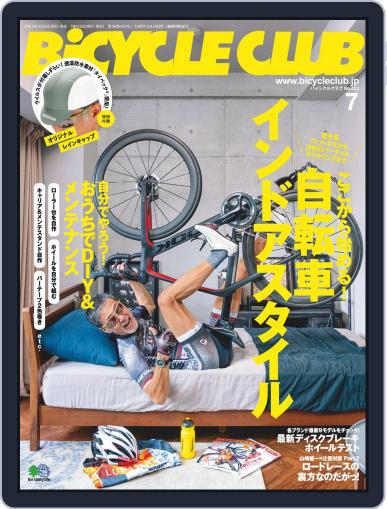 Bicycle Club バイシクルクラブ (Digital) May 20th, 2020 Issue Cover