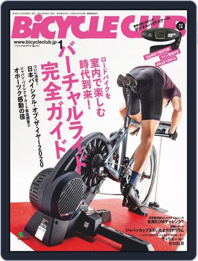 Bicycle Club バイシクルクラブ (Digital) November 25th, 2019 Issue Cover