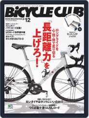 Bicycle Club バイシクルクラブ (Digital) Subscription October 24th, 2019 Issue