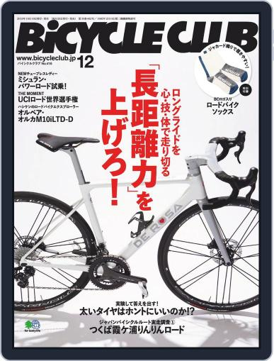 Bicycle Club バイシクルクラブ (Digital) October 24th, 2019 Issue Cover