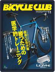 Bicycle Club バイシクルクラブ (Digital) Subscription September 25th, 2019 Issue