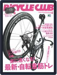 Bicycle Club バイシクルクラブ (Digital) Subscription February 25th, 2019 Issue