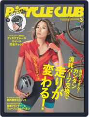 Bicycle Club バイシクルクラブ (Digital) Subscription January 24th, 2019 Issue