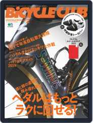 Bicycle Club バイシクルクラブ (Digital) Subscription December 25th, 2018 Issue