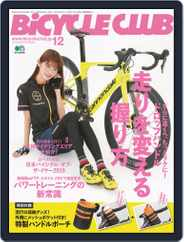 Bicycle Club バイシクルクラブ (Digital) Subscription October 25th, 2018 Issue