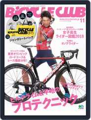 Bicycle Club バイシクルクラブ (Digital) Subscription September 25th, 2018 Issue