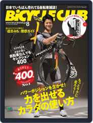 Bicycle Club バイシクルクラブ (Digital) Subscription June 25th, 2018 Issue