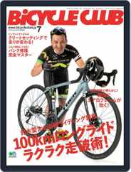 Bicycle Club バイシクルクラブ (Digital) Subscription May 24th, 2018 Issue