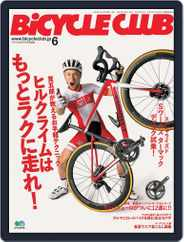 Bicycle Club バイシクルクラブ (Digital) Subscription April 25th, 2018 Issue