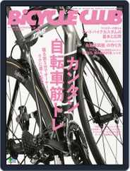 Bicycle Club バイシクルクラブ (Digital) Subscription February 23rd, 2018 Issue